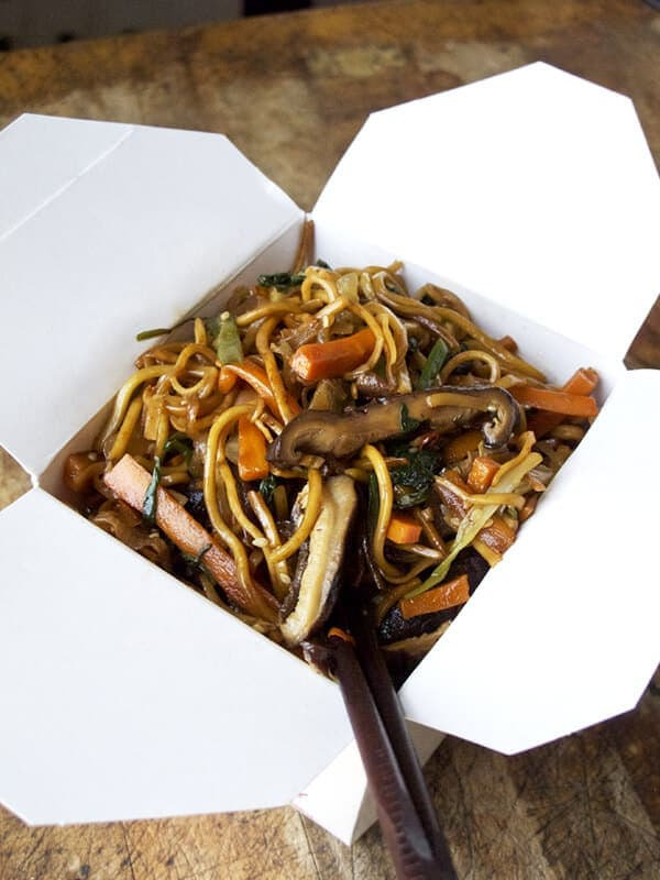 Vegetable Chow Mein (Yakisoba) - Better than takeout vegetable chow mein recipe that's earthy, savory and ready in just 20 minutes! The best!