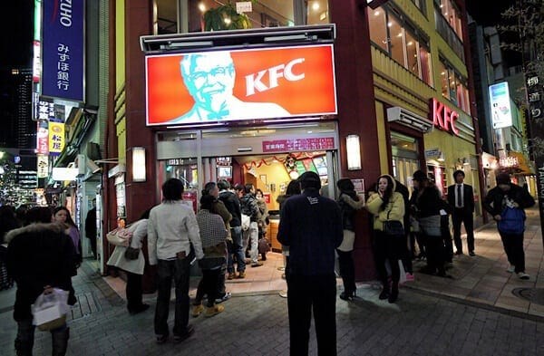 KFC at Christmas in Japan