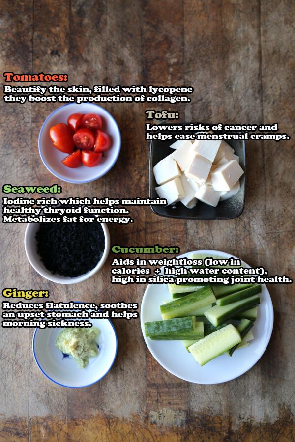 Ingredients for seaweed salad