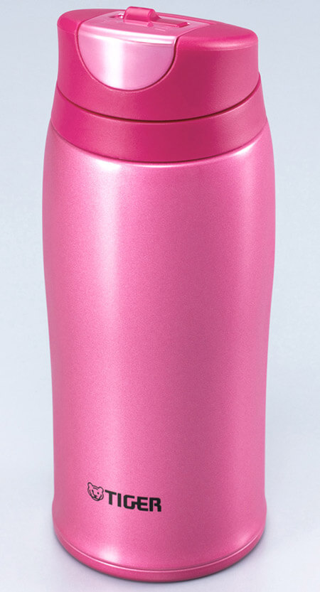 pink tumbler giveaway