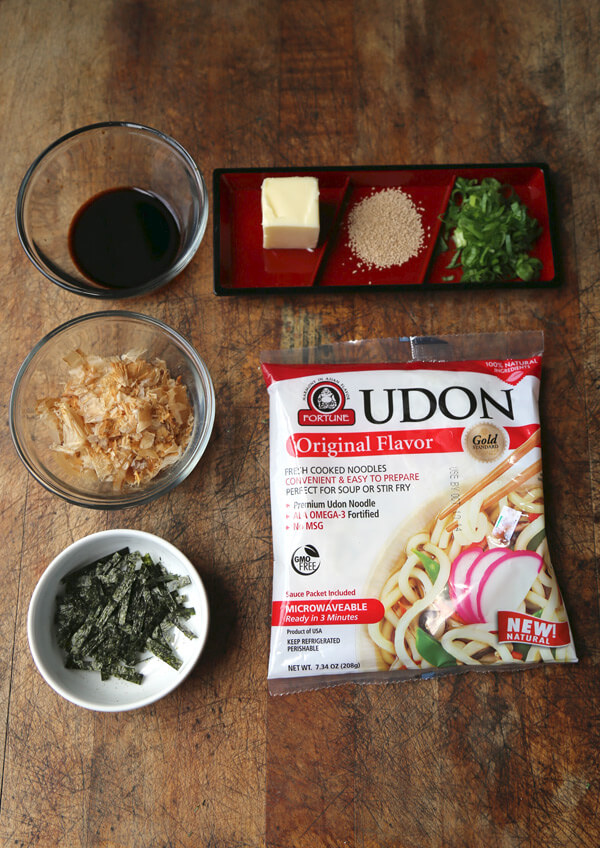 ingredients for yaki udon