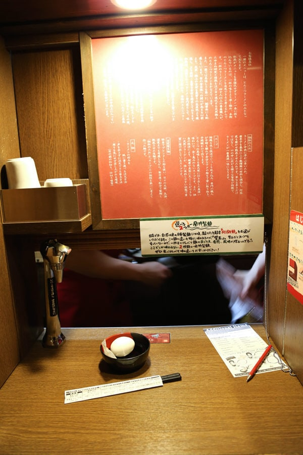 ichiran-cubicle