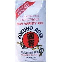 rice-kokuho200