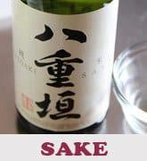 sake-thmb