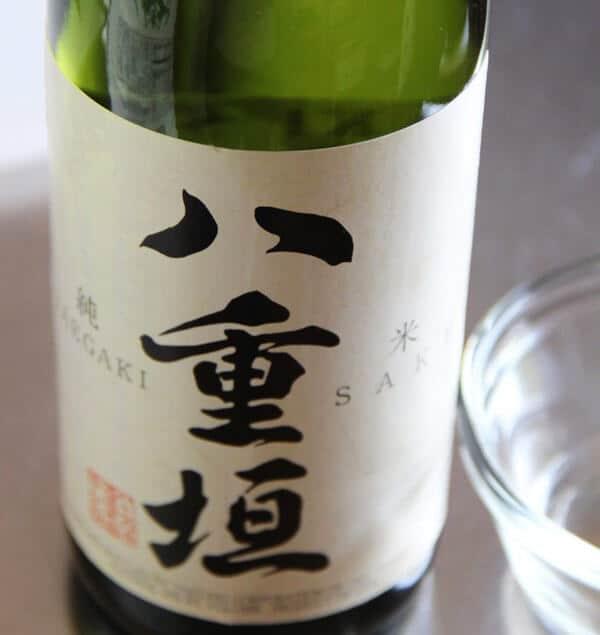 sake600