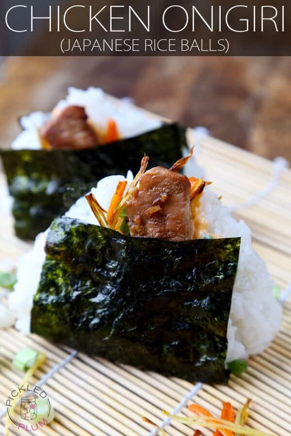 onigiri recipe