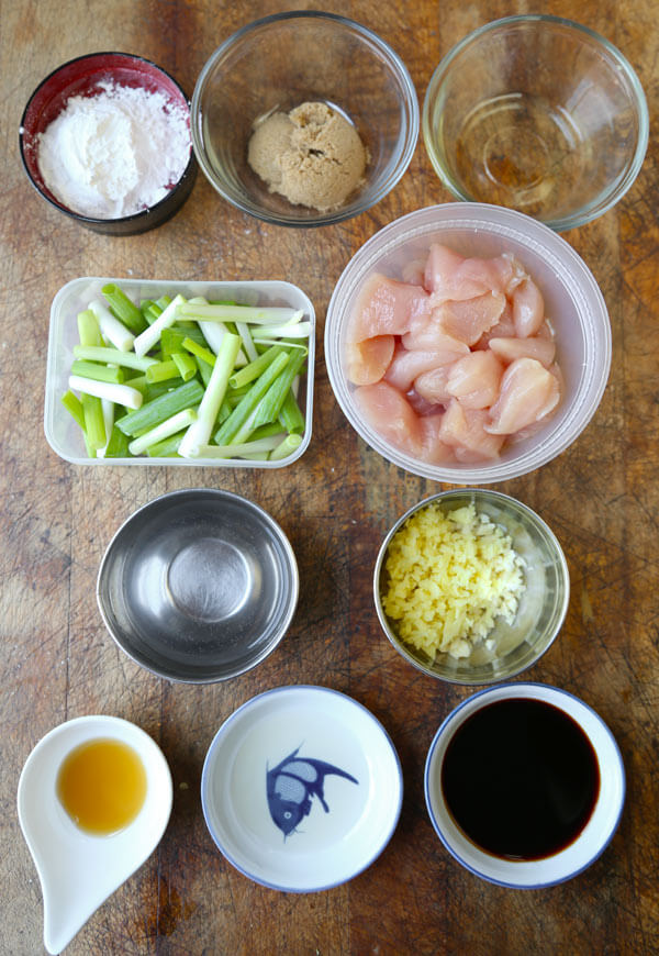 mongolian-chicken-ingredients