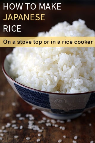 how to make rice video