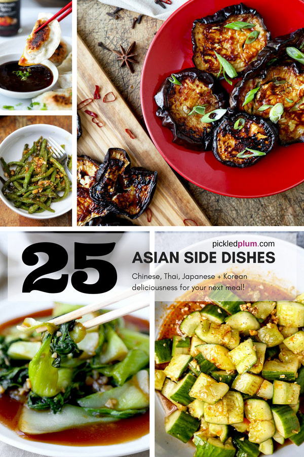25 Asian Side Dishes Pickled Plum Food And Drinks