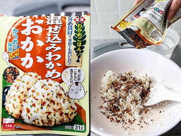 How To Make Onigiri - おにぎり- (4 Easy Recipes!) - Pickled