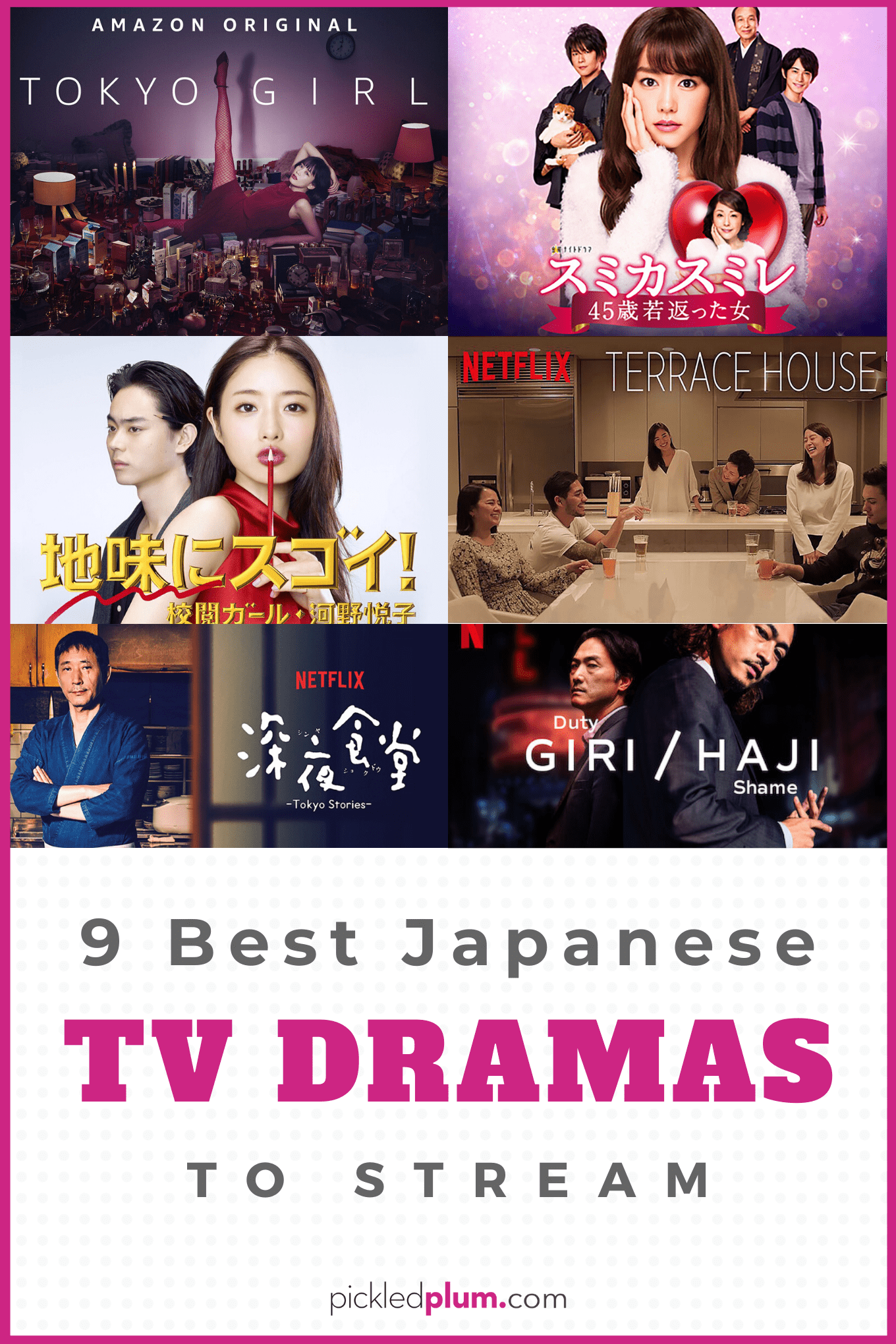 9 Best Japanese Dramas To Stream Pickled Plum Easy Asian Recipes