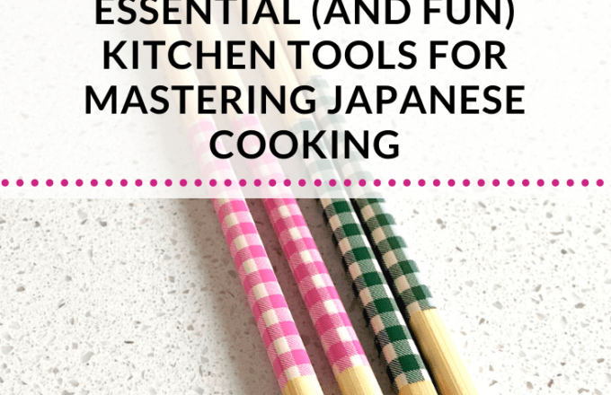 19 essential kitchen tools for japanese cooking
