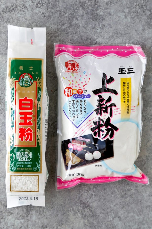 best flour to make dango
