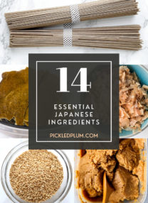 Essential Japanese Kitchen Ingredients